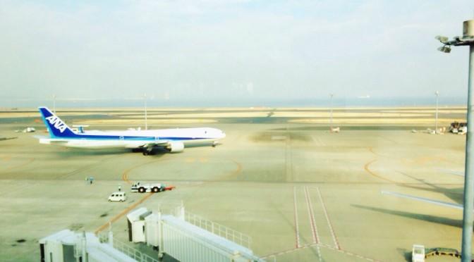( ^_^)/ airport