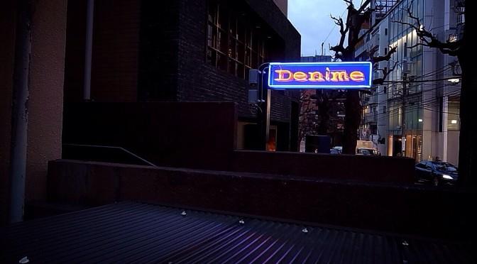 """LOVE is """"Denime"""""""