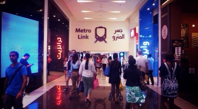 Metroに乗ってお買い物!
