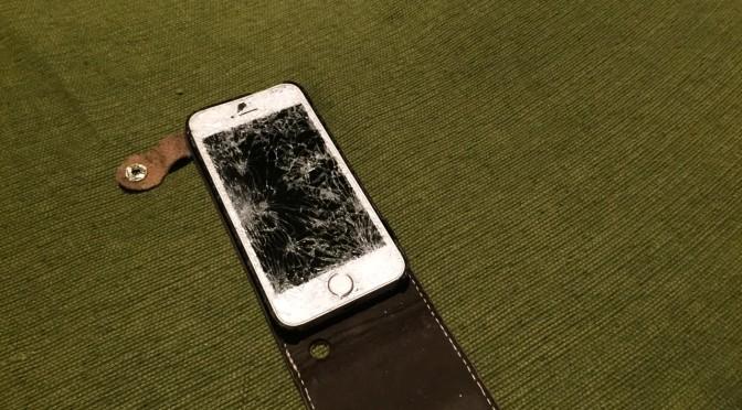 iPhone交通事故に(´Д` )